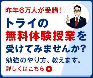 春キャンペーン2019